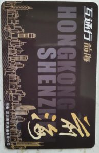 Shenzhen-HK Tong